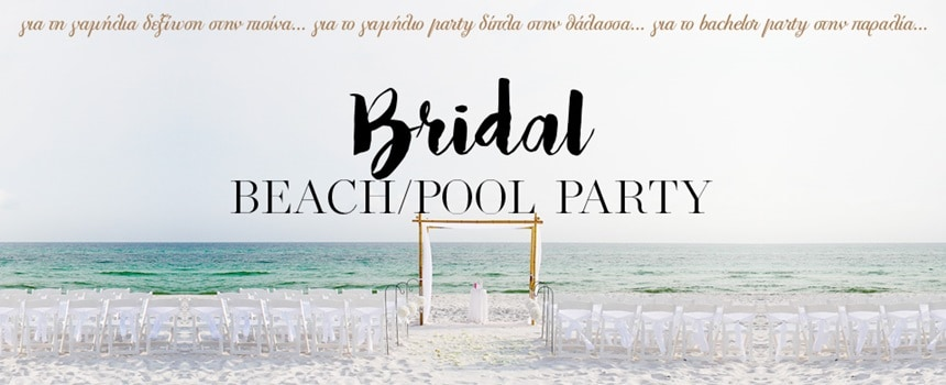 MIGATO flip flop - Bridal Beach/Pool Party