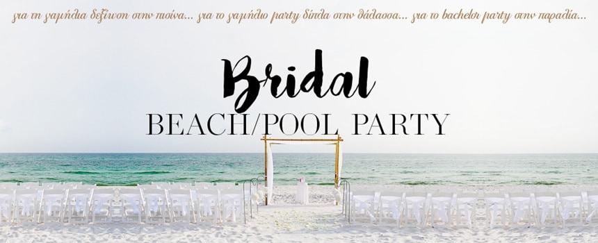 MIGATO σαγιονάρες - Bridal Beach/Pool Party