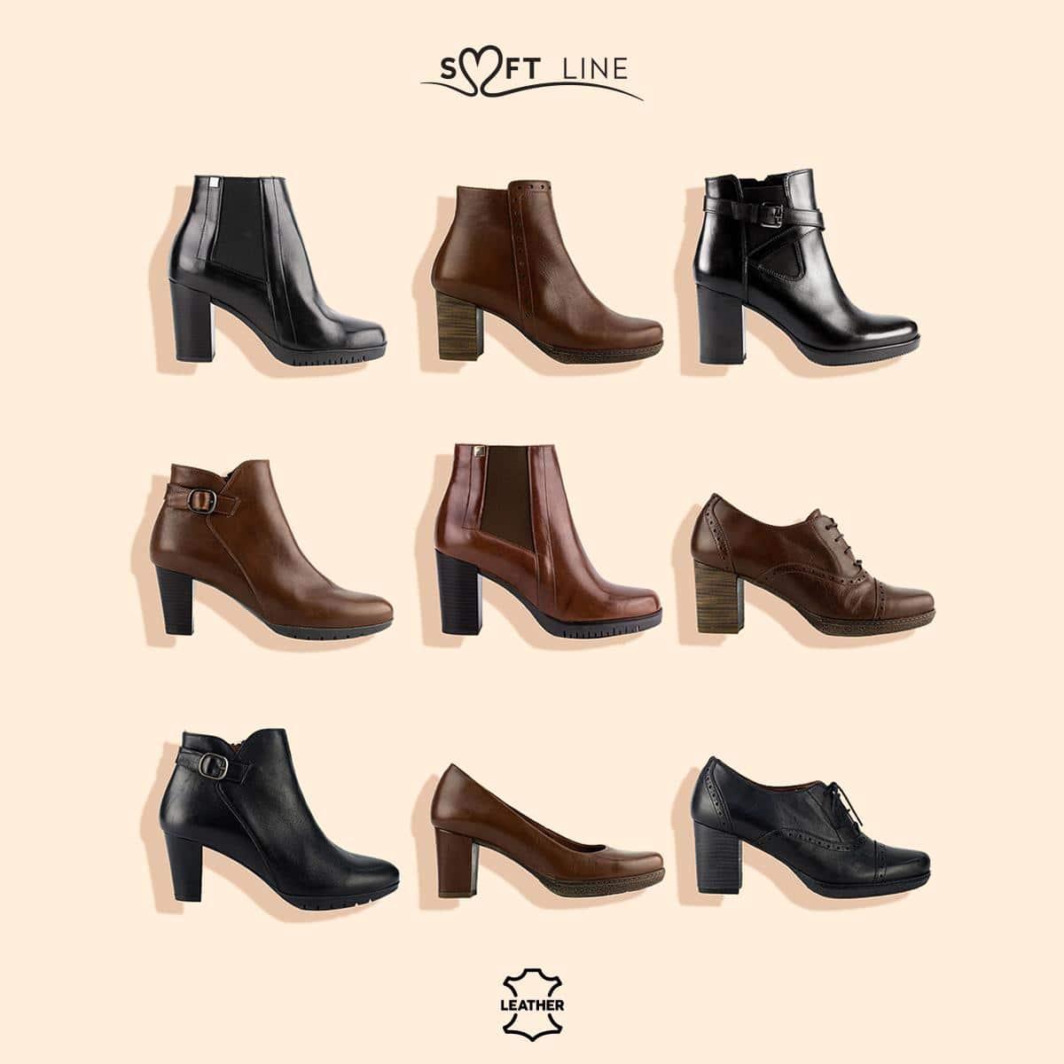 Τα πιο αναπαυτικά παπούτσια στην αγορά
