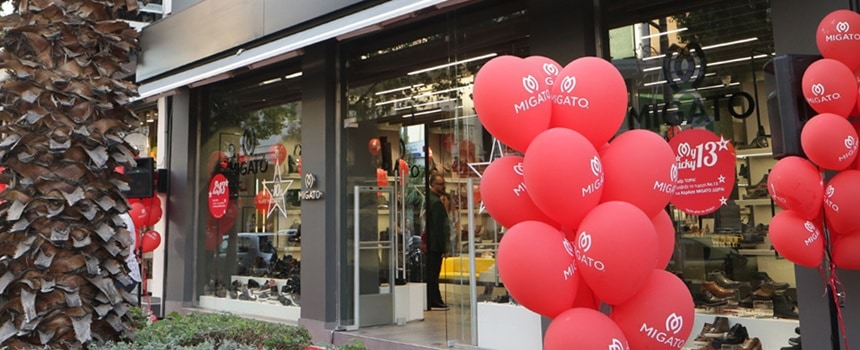 MIGATO Korydallos Store Opening Party