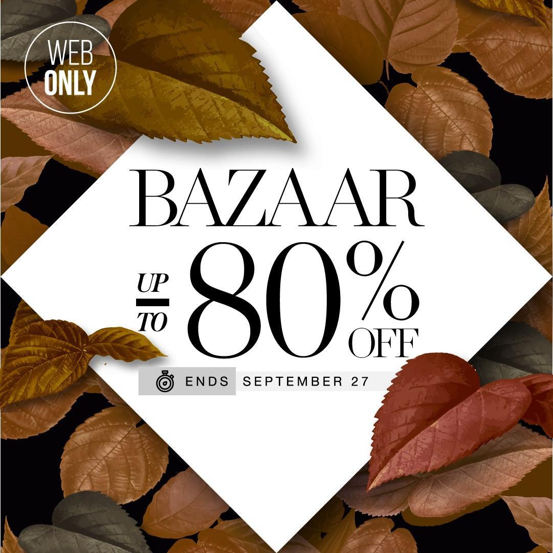 3 αγαπημένα προϊόντα από το Φθινοπωρινό Bazaar (έως -80%)