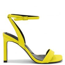 Κίτρινο ψηλοτάκουνο πέδιλο